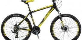 Bisiklet satın alırken niye alüminyum olması gerekir