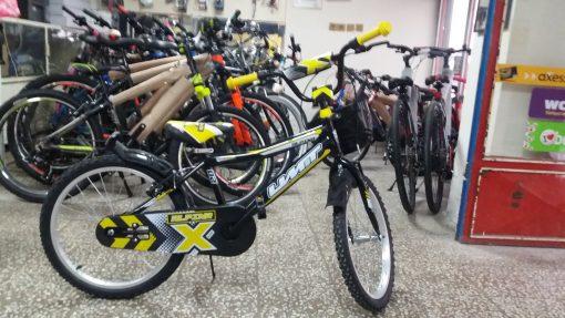 Ümit Alpina 20 jant v fren bisiklet